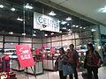Celine SM City Sucat storefront.jpg