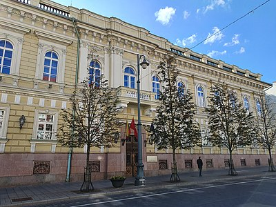 The Bank of Lithuania headquarters in Gediminas Avenue Central Office of the Bank of Lithuania 2019.jpg