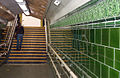 Ceramic tiles in Regents Park underground station - geograph.org.uk - 1522064.jpg