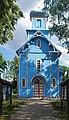 Cerkiew w Dubiczach front view.jpg