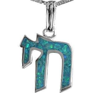 Chai (symbol) - Chai pendant