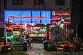 Chalus Road, Alborz Province, Iran (43025429962).jpg