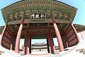 Changdeokgun Palace 청덕궁- US Army Korea - Yongsan - 22 (5440303335).jpg