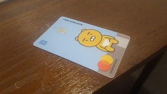 KakaoBank - Debit card issued by KakaoBank