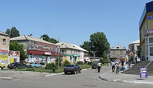 Pokrovsk, Ukraine - Image: Chervonoarmijsk city center (3)