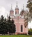 Chesme Church in Saint Petersburg.jpg