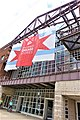 Chicago History Museum - Joy of Museums.jpg