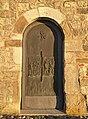 Chiesa di San Donato in Valle, portale (Orzano, Moimacco).jpg