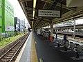 Chigasaki-Sta-Tokaido-Platform.JPG