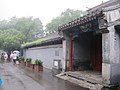 China IMG 4100 (29451983120).jpg