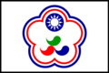 Chinese Taipei Paralympic Flag (bordered).png