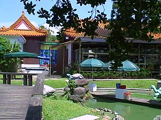 Chinese Garden, Singapore - The Live Turtle and Tortoise Museum