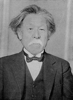 Chiyomatsu Ishikawa (2)