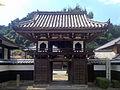 Chohzenji Shohroumon gate Hita Oita 1.jpg
