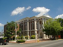 Christian County courthouse Kentucky.JPG