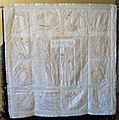 Chuppah - quilted and embroidered.jpg