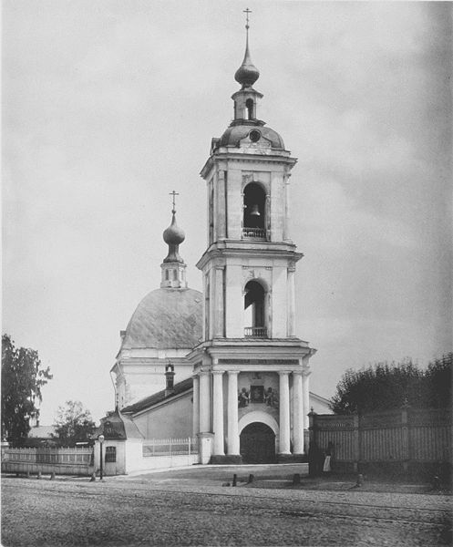 File:Church of Saint Nicholas in Pokrovskoe 0.JPG