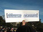 """Référence nécessaire"" in french."