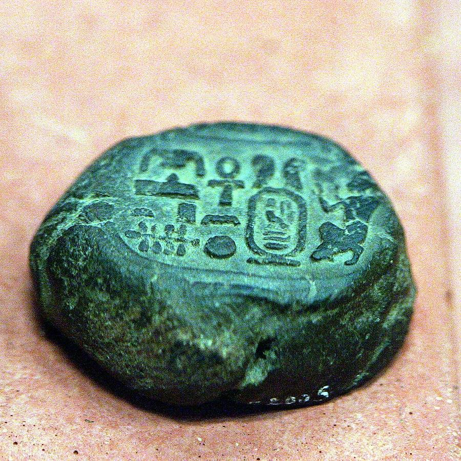 Clay seal-AF 12903