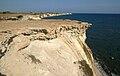 Cliff-hardground-cyprus hg.jpg