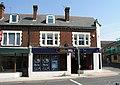 Closed no more^ - geograph.org.uk - 611916.jpg