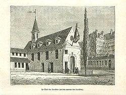 Club des Jacobins (ancien couvent des Jacobins).jpg