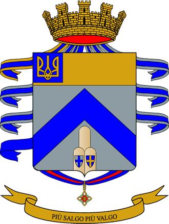 6th Alpini Regiment - Coat of Arms of the 6th Alpini Regiment