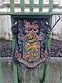 Coat of Arms Met borough of Bermondsey.jpg
