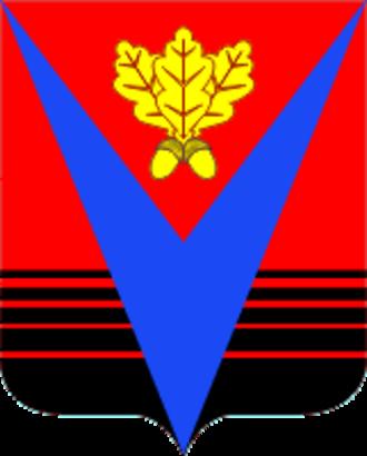 Borisoglebsk - Image: Coat of Arms of Borisoglebsk (Voronezh oblast)