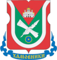 Coat of Arms of Khamovniki (municipality in Moscow).png