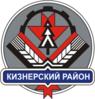 Coat of Arms of Kizner rayon (Udmurtia).png