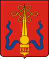 Coat of Arms of Kyzyl (Tuva) (1974).png