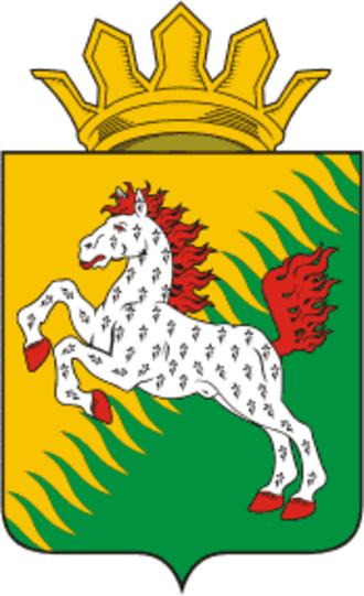 Sivinsky District - Image: Coat of Arms of Siva rayon (Perm krai)