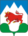 Coat of Arms of Sukhoi Log (Sverdlovsk oblast).png