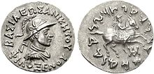 Coin of Philoxenos.jpg