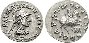 "Philoxenus Anicetus - Silver tetradrachm of king Philoxenus. Obv: Helmetted, diademed and draped bust of Philoxenus. Greek legend BASILEOS ANIKETOU PHILOXENOU ""Of the Invincible King Philoxenus"" Rev: King on prancing horse in military dress. Kharoshti legend MAHARAJASA APADIHATASA PHILASINASA ""Undefeatable King Philoxenus""."