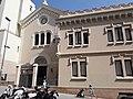 Col·legi i convent de les Religioses Mercedàries Missioneres - carrer Sant Gervasi 60-64 - 20200916 121519.jpg