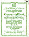 Commercial Bank of Scotland advertisement 19563.jpg