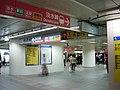 Concourse of MRT Taipei Main Station.JPG
