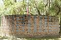 Confederate Soldiers Park (back), Waynesville, GA, US.jpg