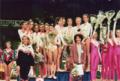 Conjunto español 1995 Viena 03.PNG