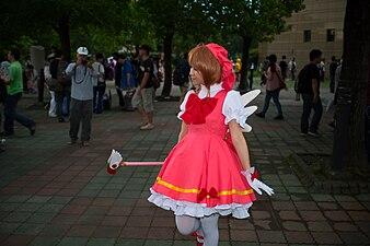 Cosplayer of Sakura Kinomoto, Cardcaptor Sakura in FF24 20140726 1.jpg