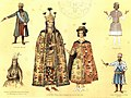Costumes des XVII et XVIII siecles.jpg