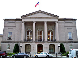 United States Court of Appeals for the Armed Forces - Courthouse for the Court of Appeals in Washington, D.C.