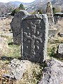 Cross-stone, big cemetry, Garni, Armenia - panoramio (1).jpg