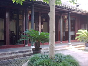 Garden of Cultivation - Image: Cultivation garden cottage of donglai