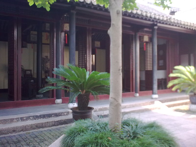 File:Cultivation garden cottage of donglai.jpg