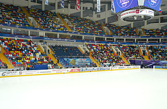 2008 Cup of Russia - The arena during the competition