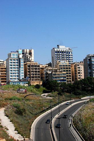Ras Beirut - Image: Curved roadside