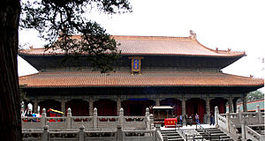 Confucius - The Dacheng Hall, the main hall of the Temple of Confucius in Qufu